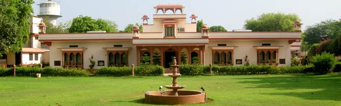 Anurag Resort